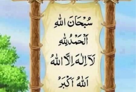 صور دينية اسلامية جميلة (4)