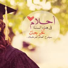 صور Ahlam (3)