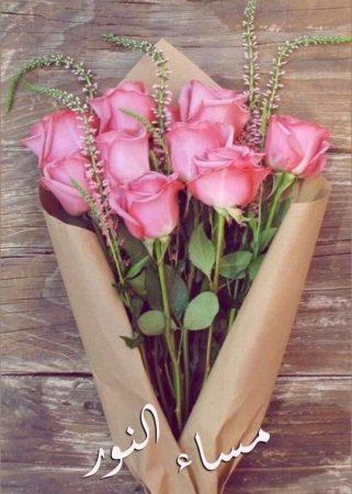 مساء الورد والمحبة صور (2)
