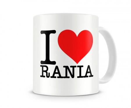 اجمل صور اسم رانيا (2)