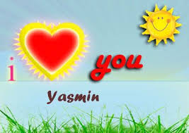 احلي صور اسم ياسمين (4)