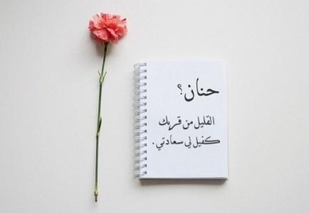 اسم حنان مكتوب علي صور (2)