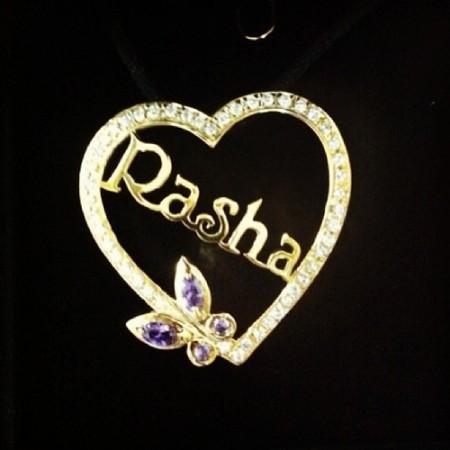 اسم رشا (1)