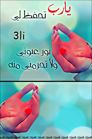 اسم Ali (2)