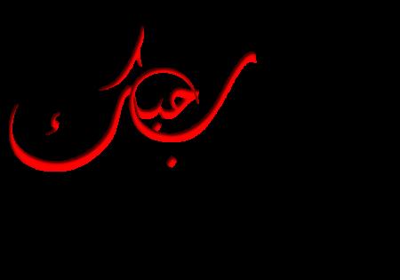 خلفيات اسم علي (1)