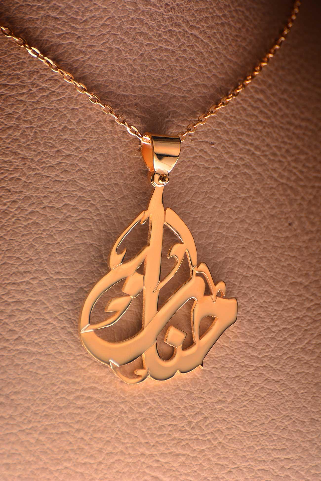 صور اسم حنان رمزيات وخلفيات مكتوب عليها Hanan ميكساتك