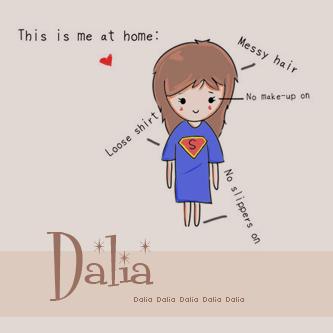 صور اسم داليا (1)