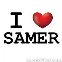 صور اسم سمر (1)