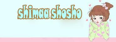صور رمزية بأسم شيماء (1)
