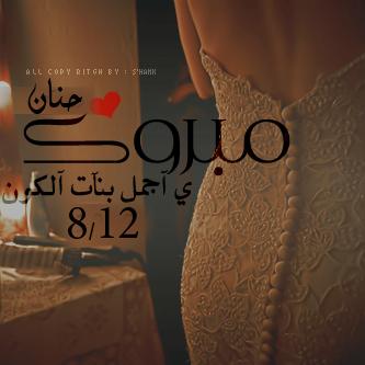 b39a402129a2c صور اسم حنان رمزيات وخلفيات مكتوب عليها Hanan