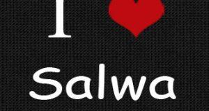 صور مكتوب عليها سلوي Salwa (2)