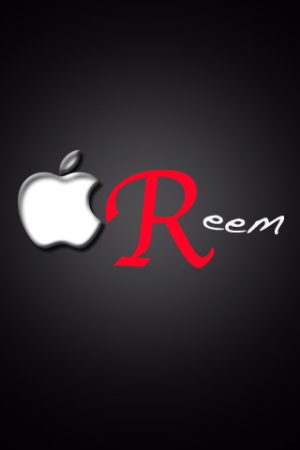 صور مكتوب عليها I Love Reem (4)