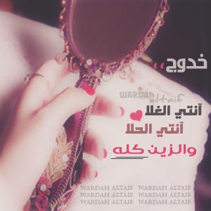 اسم خديجة بالصور (2)