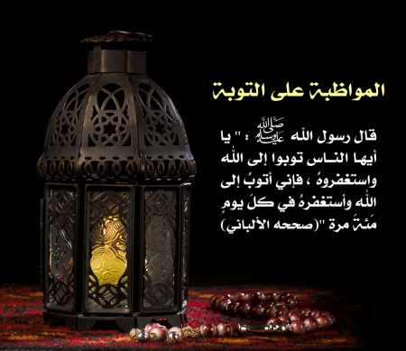 بطاقات اسلامية جميلة (2)