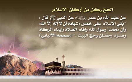 بطاقات دعوية اسلامية (1)