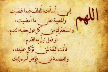 بطاقات دعوية اسلامية (3)
