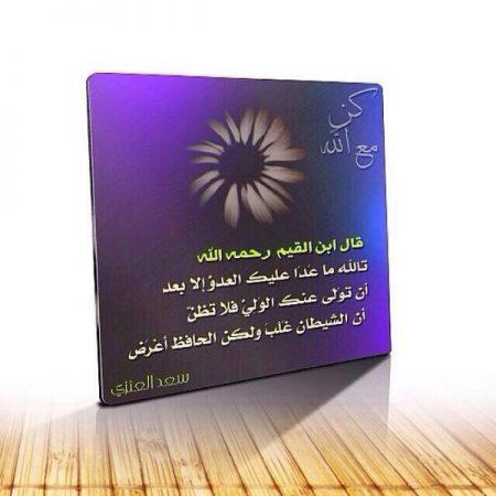 بطاقات دعوية اسلامية (4)