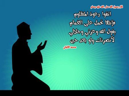 بطاقات دعوية واسلامية ودينية (2)