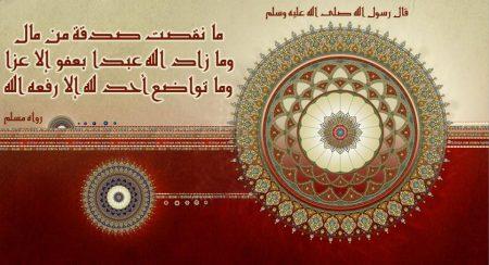 بطاقات دعوية واسلامية ودينية (3)
