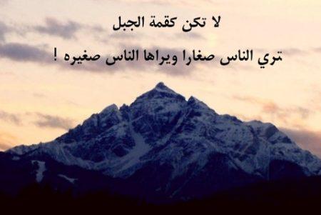 خلفيات تواضع (1)