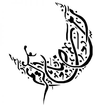 خلفيات رمضان2016 (1)