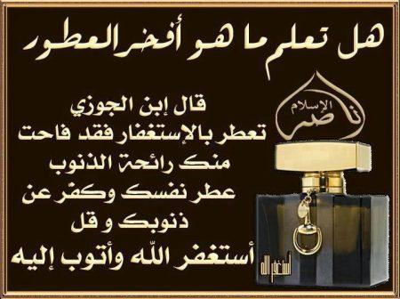 رمزيات اسلامية (1)