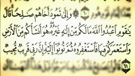 رمزيات اسلامية (2)