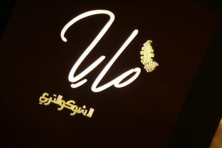 رمزيات اسم مايا (1)