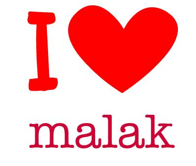 صور اسم ملك خلفيات ورمزيات Malak ميكساتك