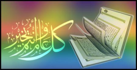 رمزيات شهر رمضان2016 (3)