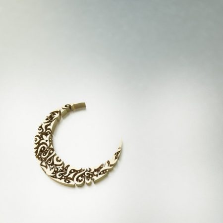 رمزيات شهر رمضان2016 (4)