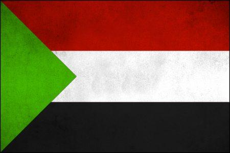 رمزيات علم السودان (2)