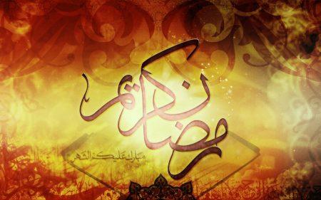 شهر رمضان (4)