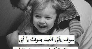 صورة عن فضل الاب (1)