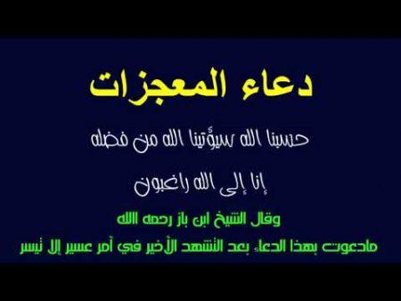 صور اسلامية عن فضل الاستغفار (3)