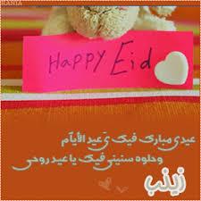 صور اسم Zaynab (2)