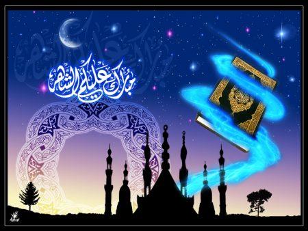 صور التهنئة بشهر رمضان الكريم 2016 (3)