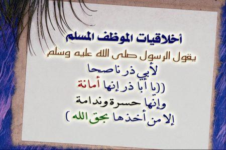 صور بطاقات اسلامية مكتوب عليها مواعظ (1)
