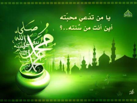 صور بطاقات اسلامية مكتوب عليها مواعظ (2)