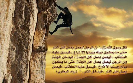 صور بطاقات اسلامية مكتوب عليها مواعظ (3)