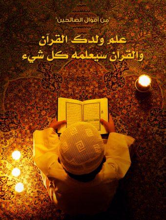 صور بطاقات اسلامية (2)