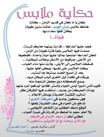صور بطاقات دينيه (1)