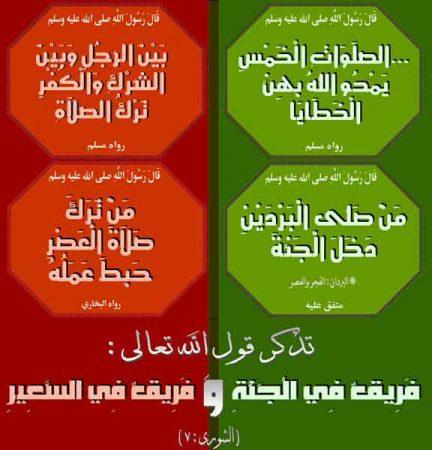 صور بطاقات دينيه (3)