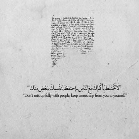 صور رمزية انستقرام رمادي (1)