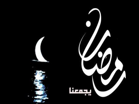 صور رمضانية (1)