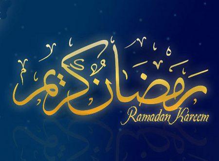 صور رمضانية 2016 (1)