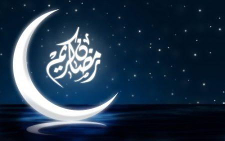 صور رمضانية 2016 (2)