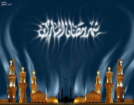 صور رمضانيه (2)