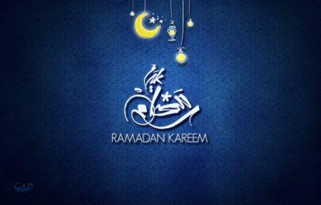 صور رمضان كريم 2016 (2)