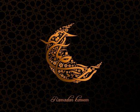 صور رمضان كريم 2016 (3)